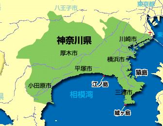 所在地 神奈川 県 県庁